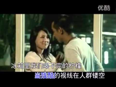 陳浩民-忘不了的人 MV 2012最新傷感歌曲