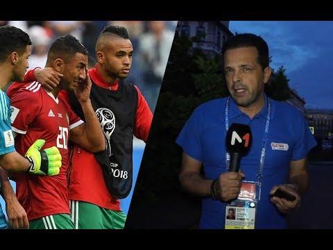 بالفيديو..حقيقة مغادرة بوحدوز لمعسكر المنتخب المغربي