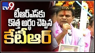 KTR puts new abbreviation for TRS..