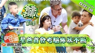 /3120150710 dadwhere are we going s03ep1 dadskids appearance1080p