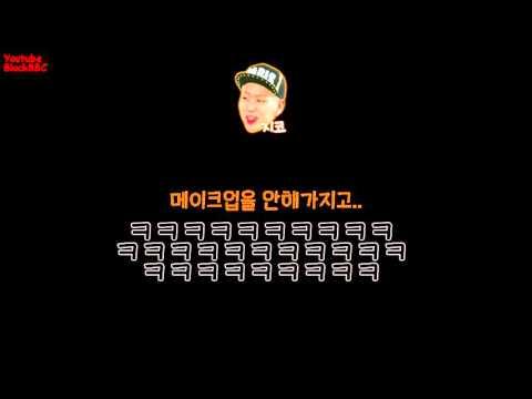 [블락비 슈키라]지코한테 가장 많이당하는 멤버