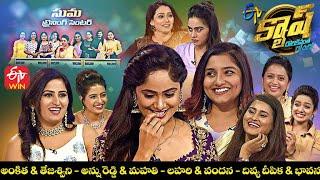 Cash | Ankitha,Vandana,Lahari,Bhavana,Mahathi,Tejaswini | 6th March 2021 | Latest Promo | ETV