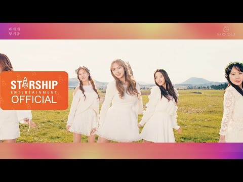 [Performance Video] 우주소녀 (WJSN) _ 너에게 닿기를 (I Wish)
