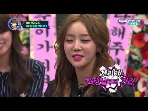 Vietsub Match Made In Heaven Returns Ep 1 Tập 1 Full HD _ Narsha cut