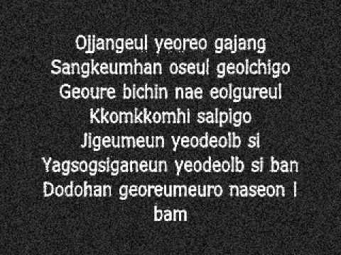 Baixar 2ne1 - I Am The Best (Lyrics)