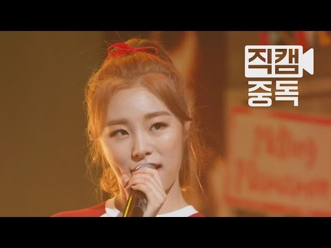 [Fancam] Wheein of MAMAMOO(마마무 휘인) You're the Best(넌 is 뭔들) @M COUNTDOWN_160225 EP.33