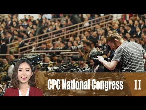 This is CPC National Congress (II)