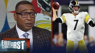 Steelers are a talented team without a system under Tomlin — Cris Carter | NFL | FIRST THINGS FIRST