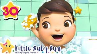 Bath Song   +More Nursery Rhymes & Kids Songs   Baby Songs   Little Baby Bum