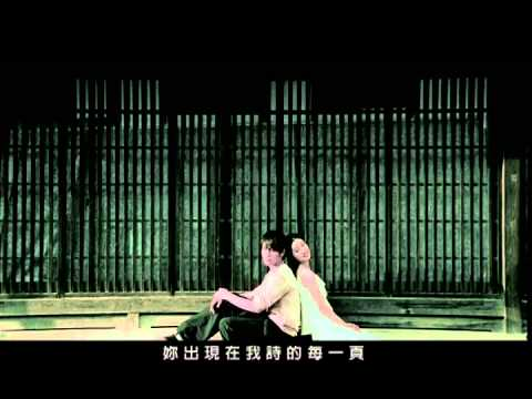 Jay Chou 周杰倫【七里香 Qi-Li-Xiang】-Official Music Video