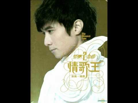 古巨基楊愛瑾 - 愛得太遲 (love too late) - Leo Ku