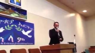 Teddy Afro Speaking at Ethiopia & Eritrean Friendship Award in San Jose California