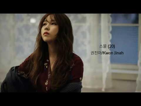 (ENG/KOR) 권진아(Kwon Jinah) - 스물(20) 가사 Lyrics Video