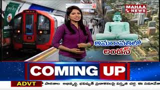 London like traffic discipline planned in Amaravati..