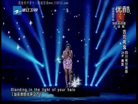 吉克隽逸挑战美国天后碧昂斯Beyonce经典halo