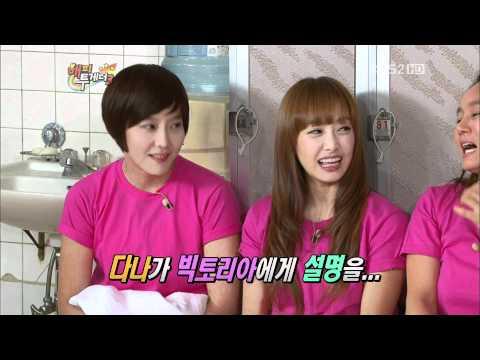 [Full HD] 110929 - KBS' Happy Together - Victoria Cuts Part 1