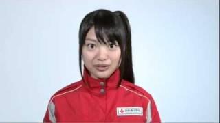 日本赤十字社メッセ7