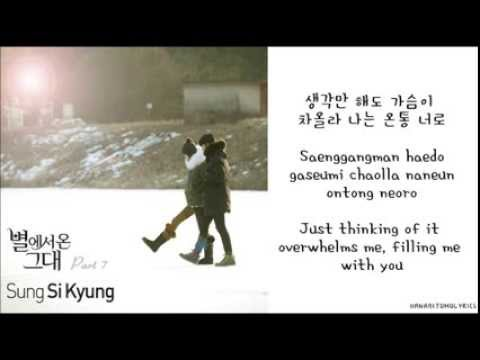 [Sung Shi Kyung] Every Moment of You (너의 모든 순간) YWCFTS OST (Hangul/Romanized/English Sub) Lyrics