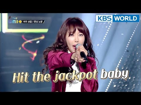 Female Vocal Unit Yellow - JACKPOT (Original : Block B) [The Unit/2018.01.31]