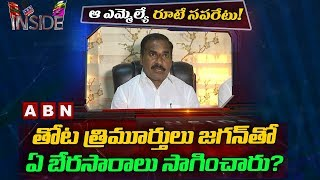 Reasons behind TDP MLA Thota Trimurthulu meeting YS Jagan..