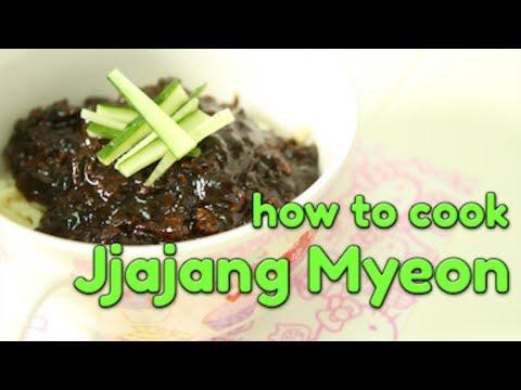 How to Cook Jjajang Myeon!