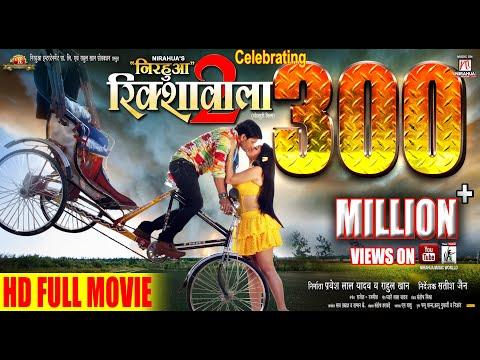Nirahua Rickshawala 2   Super Hit Full Bhojpuri Movie 2015   Dinesh Lal Yadav