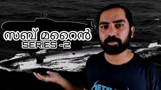 Submarine series 2 സബ് മറൈൻ, Malayalam mobile Vlog By Anu CJ.