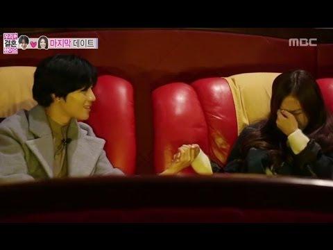 We Got Married, Tae-min, Na-eun (38) #08, 태민-손나은(38) 20140104