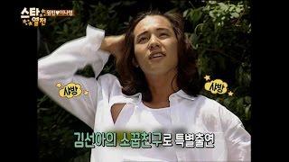 [Happy Time 해피타임] handsome man 'Won Bin' 모태 미남 '원빈' 20150628