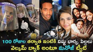 Vishnu Manchu's wife Viranica and his kids back to home af..