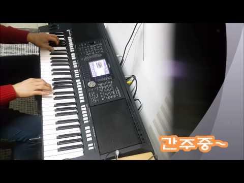 미운사랑 태크노 Yamaha PSR-S950