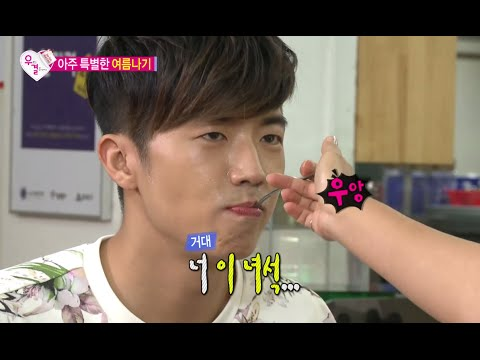 We Got Married, Woo-Young, Se-Young (24) #02, 우영-박세영(24) 20140712