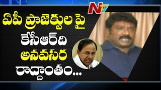 AP WHIP Srinivasulu reacts over CM KCR comments on AP proj..