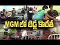 Shortage Of Beds In Children's Ward At MGM Hospital   Warangal   V6 News