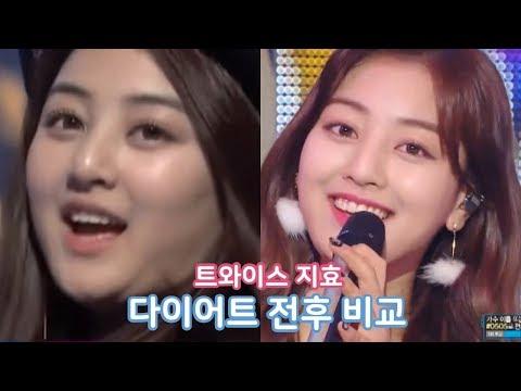 TWICE(트와이스) 지효의 다이어트 과정 ♥데뷔 전부터 지금까지♥