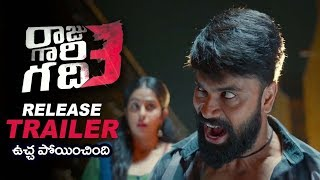 Raju Gari Gadhi 3 Latest Release Trailer..