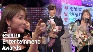 Kim Jong Kook & Hong Jin Young's Love Story~💕 [2018 SBS Entertainment Awards]