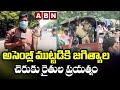 అసెంబ్లీ ముట్టడికి జగిత్యాల చెరుకు రైతుల ప్రయత్నం    Assembly live today telangana    ABN Telugu