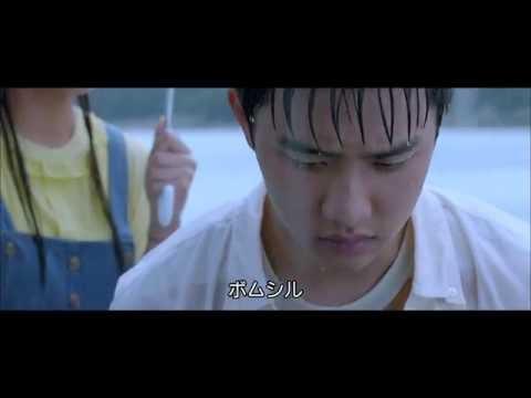 映画『純情』本編映像<ビニキスシーンを特別先行公開!>