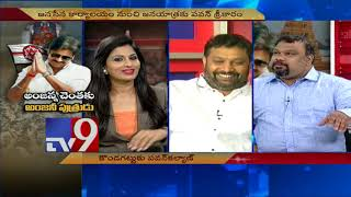 Why does Pawan Kalyan choose Telangana for yatra? - Tv9 Trending