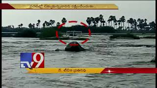 Pilgrims trapped in overflowing Musi river; choppers press..