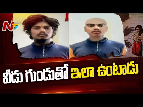 Hyd police release Saidabad r*pe accused photos with shaved head
