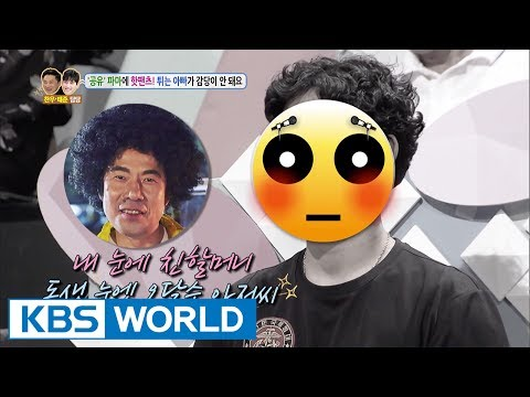 Hair perm & hot pants.. I can't stand my flashy dad! [Hello Counselor / 2017.07.17]