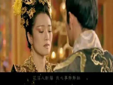 周杰倫 菊花台 高清版 Jay Chou Curse of the Golden Flower  HD