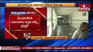 Six COVID patients escape from hospital in Telangana..