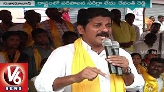 Revanth Reddy: Naxalism would have deterred attacks on Dal..