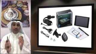 GARMIN  nuvi 3597 شرح جهاز القارمن