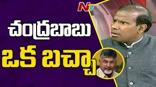 Criminal Jagan is leading as Chandrababu failed: KA Paul..