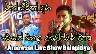Saman Indika Nostop   Sampath Live Videos - Sampath Live