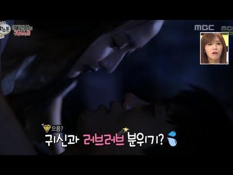 아기병사 귀신소동 #04 - 박형식 이병 처녀귀신과 사랑에 빠지다 20130905